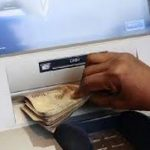 STEPS TO USE ATM CARD LESS WITHDRAWAL SERVICE
